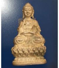 พระกริ่งต้าเยินถะ รุ่นแรก ที่ระลึกในการเสด็จเยือนจีน พ.ศ.2536 เนื้อเงิน พร้อมกล่อง ราคาเบาๆ หายากสุด