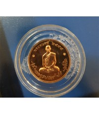เหรียญทรงผนวช เนื้อทองแดง รุ่นสมโภชพระเจดีย์ วัดบวรนิเวศ ปี51 พร้อมตลับ หายากกว่า ปี 255(เช่าบูชาไปแ