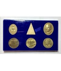 ชุดสุดคุ้มครับ  สิ่งมงคลสักการะ  สร้างเมื่อปี 2529 วัดบวรนิเวศ มี 6 เหรียญ ครบเซ็ท