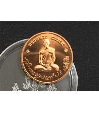 เหรียญทรงผนวช เนื้อทองแดง(ไทย) รุ่นสมโภชพระเจดีย์ วัดบวร ปี51 พร้อมตลับ หายากกว่า ปี 2551 พร้อมตลับ