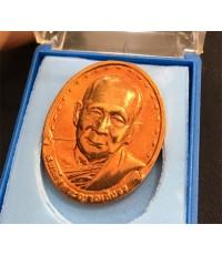 สุดยอดเหรียญแห่งยุคนี้ เหรียญสมเด็จพระญาณสังวร รุ่น 2  เนื้อทองแดง พร้อมกล่องเดิม (เช่าบูชาไปแล้ว)