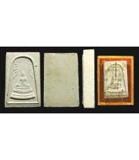 พระสมเด็จศาสดา รุ่นแรก สมเด็จพระญาณสังวร พ.ศ.2516  หายากมาก มีกล่องเดิม ๆ (เช่าบูชาไปแล้ว)
