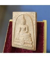 พระสมเด็จทันโต ภปร. คณะทันตจุฬา พ.ศ.2533  พร้อมกล่องและใบเซอร์ งาม ๆ อุปกรณ์ครบถ้วน หายากมากกกแบบนี