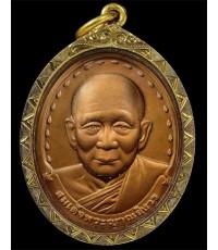 เหรียญสมเด็จญาณสังวร ปี 2528 รุ่นแรก ที่ได้รับการยอมรับมากที่สุด พร้อมเลี่ยมทองคำ งามสุดๆ