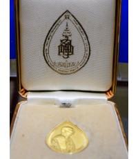 เหรียญสมเด็จพระสังฆราช พิมพ์หยดน้ำ เนื้อทองคำ พิมพ์เล็ก ครบ1 ปี สถาปนา พร้อมกล่องเดิม ๆ หายากมากครับ