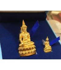 พระกริ่ง-ชัยวัฒน์ สทานเพชร ญสส. เนื้อทองทิพย์ NO.๗๗๖ พร้อมกล่องเดิม งาม ๆ สีทองอร่าม !!!!