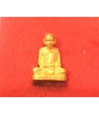 พระรูปเหมือน สมเด็จพระญาณสังวร สมเด็จพระสังฆราช รุ่นแรก ปี 2531 เนื้อทองคำ จิ๋ว สวยแชมป์ครับ