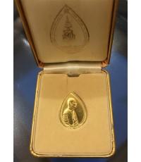 เหรียญสมเด็จพระสังฆราช พิมพ์หยดน้ำ เนื้อทองคำ พิมพ์เล็ก รุ่นครบ1 ปี สถาปนา พร้อมกล่อองเดิม หายากสุด