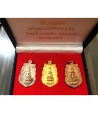 เหรียญพระไพรีพินาศ ทรงเสมา หลัง ภปร. เนื้อเงิน ที่ระลึกงานครบ ๕๐ ปี ทรงผนวช ชุดทองคำ เงิน ทองแดง....