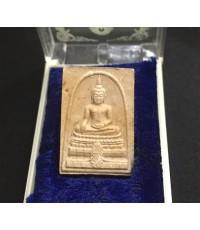 พระสมเด็จทันโต ภปร.  พิมพ์ใหญ่ เล็ก พ.ศ.2533 สภาพงาม สวยแชมป์ กล่องเดิมๆ ครบถ้วน