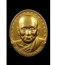 เหรียญสมเด็จญาณสังวร ปี 2528 รุ่นแรก เนื้อทองแดง บล๊อกไม่มีเส้นพระเกศา นิยมสุด สร้างเพียง 100 เหรียญ