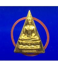 พระกำลังแผ่นดิน พิมพ์จิตรลดา พิมพ์ใหญ่ เนื้อทองคำ  ปี 2539 โครงการหลวง พร้อมกล่องครับ...หายาก.......