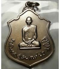 เหรียญทรงผนวช เนื้่ออัลปาก้า  หลัง ภปร. สร้าง พ.ศ.๒๕๑๗ โดยกองทัพภาคที่ 3 ในหลวง ร.9 (เช่าบูชาไปแล้ว)