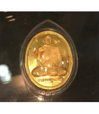เหรียญสมเด็จพระสังฆราช รุ่น 600 ปี พ.ศ.2538  เนื้อทองคำ หนัก 23 กรัม งามสุดยอดครับ.... ราคาเบาๆ ครับ