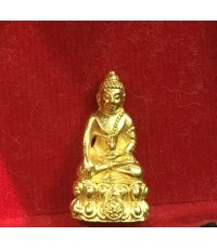 พระชัยนวปทุม ภปร.  เนื้อทองคำ วัดปทุมวนาราม ในหลวง รัชกาลที่ ๙ทรงเททอง ปี ๒๕๓๕ (เช่าบูชาไปแล้ว)