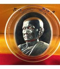 เหรียญพระรูปเหมือน สมเด็จพระมหาสมณเจ้า กรมพระยาปวเรศวริยาลงกรณ์ รุ่น ๒๐๐ ปี ๒๕๕๒  เนื้อเงิน + กล่อง