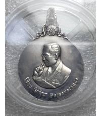 พระมหาชนก เนื้อเงิน ปี 42 สภาพงาม ๆ พิมพ์็เล็ ที่สุดแห่งเหรียญในหลวง ร.9 ทรงโปรดมากที่สุด ราคาเบาๆ ส
