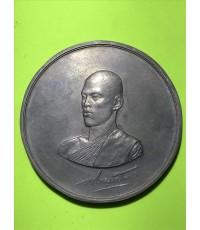..เหรียญในหลวง ร.10 ขนาด 7 ซ.ม. วชิราลังกรโณ เนื้อโลหะผสม ที่ระลึกที่ทรงคุณค่าที่สุด ณ เวลานี้สวยกิฟ