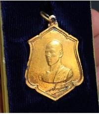 เหรียญทรงผนวช พ.ศ. 2521 รุ่นแรก (ในหลวง รัชกาลที่ 10) เนื้อกาไหล่ทอง (เดิม) พร้อมกล่องเดิม ๆ ครบถ้ว