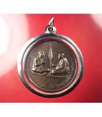เหรียญสนทนาธรรมY2K ทองแดง วัดบวรนิเวศ  ด้านหน้าสมเด็จพระญาณสังวรฯ และในหลวง ร.9 หลังพระสยามเทวาธิราช