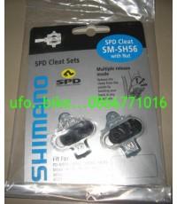 คลีทปลดเร็ว SHIMANO SM-SH56