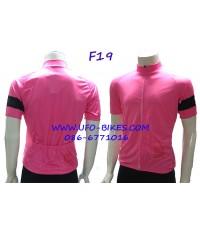 เสื้อแขนสั้น RAPHA สีชมพู F19