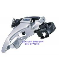 สับจาน ALTUS  FD-M310
