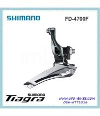 สับจาน Tiagra  FD-4700F
