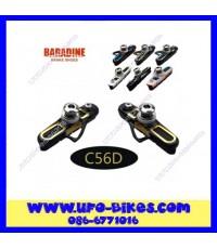 ยางเบรคหมอบ BARADINE รุ่นC56D
