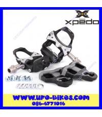 บันไดเสือหมอบ XPEDO รุ่น THRUST NXS