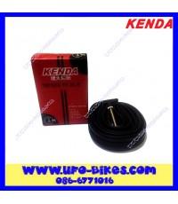 ยางใน KENDA 700*19/23 จุ๊บเล็ก ยาว48