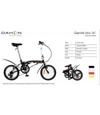 จักรยานพับ Dahon Gemini Uno