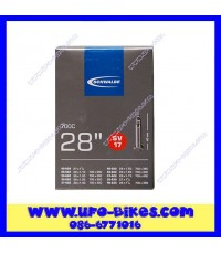 ยางใน SCHWALBE 700x28-45c