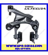 ก้ามเบรคหมอบเฉพาะหน้า ULTEGRA 2018 BR8010-F
