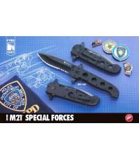 มีดพับ CRKT M21-14SF - Speacial Force ( สินค้าสั่งจอง )