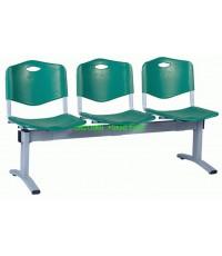 เก้าอี้พักคอย เก้าอี้แถว รุ่น UN-809 แบบ 2 ,3 , 4 ที่นั่ง