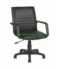 เก้าอี้สำนักงาน รุ่น UN-760