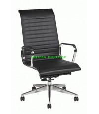 เก้าอี้สำนักงาน UN753