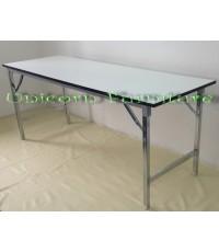 โต๊ะพับ โต๊ะประชุม โต๊ะสัมมนา Conference table โครงชุบโครเมี่ยม หน้าสีขาว