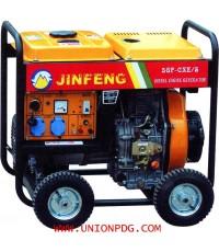 เครื่องปั่นไฟ ใช้น้ำมันดีเซล air coolde diesel generator sets/5GF-CXE/ATS 10 HP
