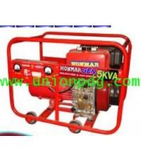 เครื่องปั่นไฟดีเซล เครื่องกำเนิดไฟฟ้าดีเซล 5KVA / DH850 220 V