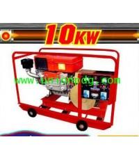 เครื่องปั่นไฟดีเซล เครื่องกำเนิดไฟฟ้าดีเซล 10KW /BE180/ 43 AMP/ 230 V