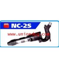 สกัดลม เครื่องสกัดคอนกรีต แบบใช้ลม NC-2S