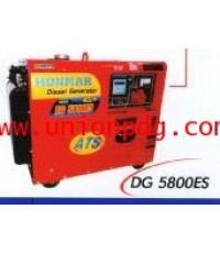 เครื่องปั่นไฟดีเซล เครื่องกำเนิดไฟฟ้าดีเซล HONMA /DG5800ES