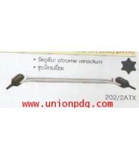 ประแจบ๊อกซ์ 2 หัว เดือยโผล่หัวท็อกซ์ Double Swivel end wrenches with Torx Profile UNIOR/202