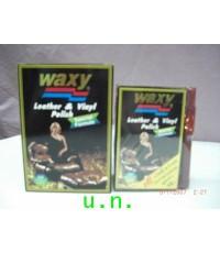 แว็กซี่(WAXY)น้ำยาบำรุงรักษาเคื่องหนังและเครือบเงา