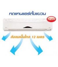 AMENA WXT 48 MNVGU-VC 48 48000 BTU