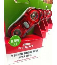 ไฟท้ายD-Light CG-405R