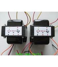 Output Transformer - Single Ended, 5K, 50 mA