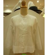 เสื้อสีขาวลูกไม้
